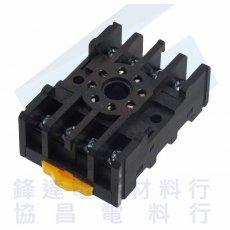 PF-085A腳座5A 250VAC(繼電器、計時器用)C61F-GP, MK2P適用 尺寸:6.2 x 4.1 x 2.2cm