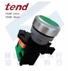 TEND平頭按鈕TN2BF、TN3BF