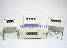 NITECH電磁計數器CSK4/CSK6