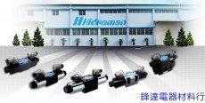 HIDRAMAN電磁作動方向控制閥SWH-G02系列