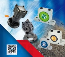 MIT空氣鎚/空氣振動器(台灣制造)BVP、BAH、BVK、BVR、BVT