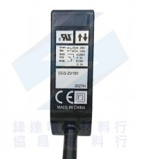 OPTEX光電開關BGS-2V100