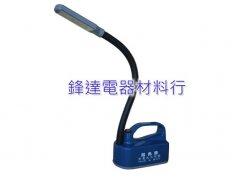 尚光牌48顆LED磁性工作燈SK-168L-48(台灣製造)