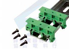 PCB模組架/固定架/支架KMRH-K175