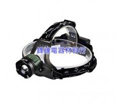 CREE-L2變焦調光充電式頭燈XML-L2(贈2只18650充電電池,500米照射距離)