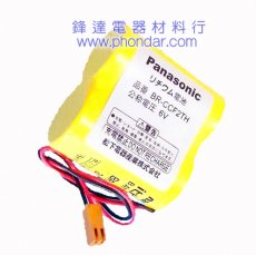 國際Panasonic一次性鋰電池BR-CCF2TH 6V 5Ah