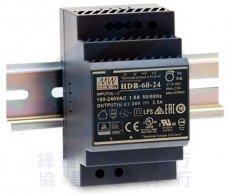 明緯軌道式(DIN Rail)電源供應器HDR系列
