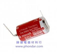 Maxell一次性鋰電池ER3(另有PM-20BL加線頭) 3.6V 1100mAh PLC/CNC專用電池