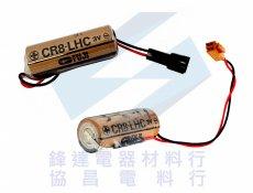 FDK/FUJI鋰電池CR8.LHC 3V(感應設備)FUJI