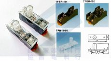 玻璃管用保險絲座(蓋)TFBR-101,TFBR-102,TFB101N