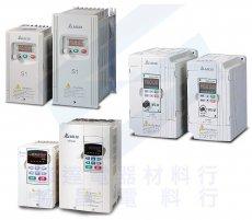 台達變頻器系列VFD-S、VFD-M、VFD-B