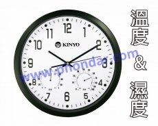 KINYO溫濕度計靜音掛鐘CL-130