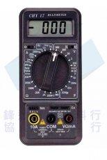 CHY-17 3½位多功能數字錶