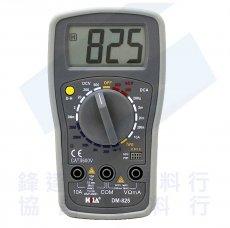 多功能數字三用電錶DM-825(可替代DM-1210)