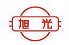 旭光(台灣新照明)TAIWANLIGHT