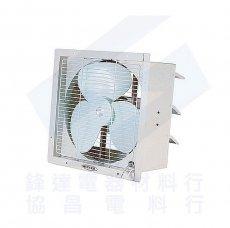 順光STA系列通風扇/排風扇