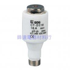 E27栓型保險絲/熔絲/熔斷器CT-DII系列500V 50KA