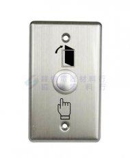 不鏽鋼金屬壓扣門禁按鈕/門口開關/外出開關