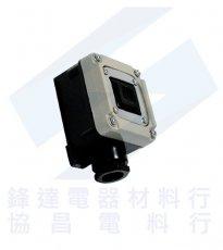 MIT防雨防水押扣1點式/單點/一點(可替代春日WBST221)台灣製造