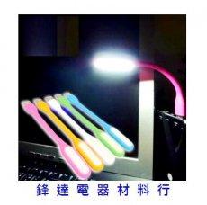 LED可彎曲隨身燈USB頭(露營、爬山最佳伙伴)