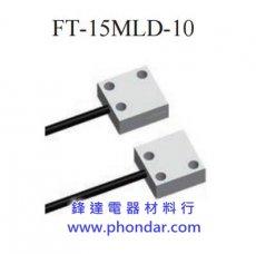 RIKO光電開關FT-15MLD-10