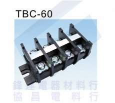 TEND卡式組立端子盤TBC-60A