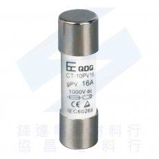 太陽能保險絲CT-10PV(10*38)DC1000V