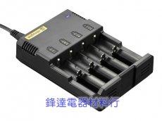 NiteCore微電腦全相容智慧充電器I4