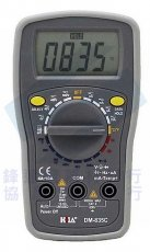多功能數字電錶DM-835C(AC/DC電壓、AC/DC電流、電阻、電容、頻率、溫度、二極體、導通蜂鳴測量)