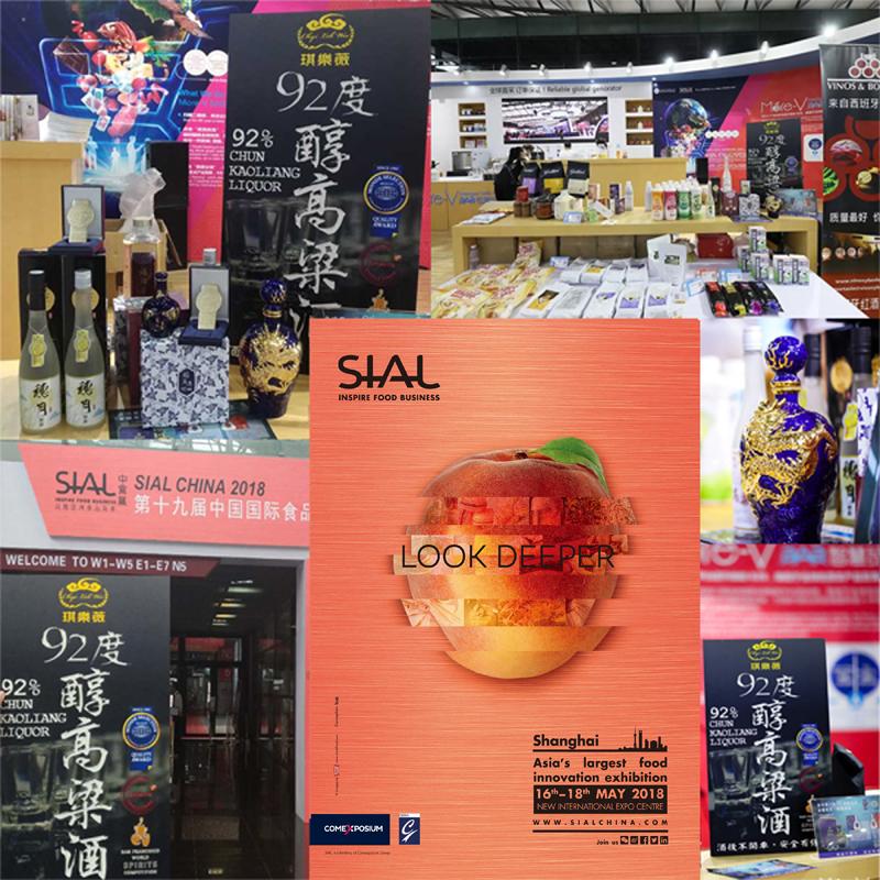 琪樂薇酒廠參加2018年上海中食展 SIAL CHINA 2018
