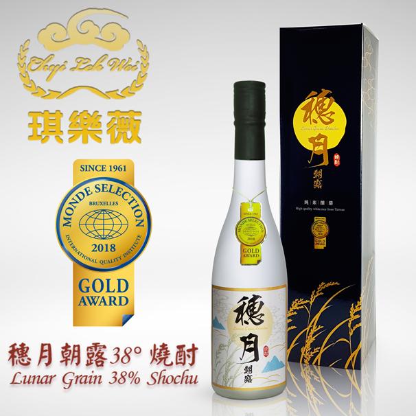 琪樂薇 穗月朝露 38度 燒酎 燒酌 燒酒 米酒 高粱酒 純糧固態發酵釀造 Chyilehwei Lunar Lunar Grain 38% Shochu