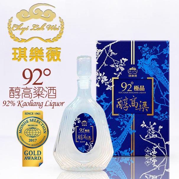 琪樂薇90度粱酒系列「琪樂薇 92度醇高粱酒」精緻禮盒 ChyiLehWei 92% v/v Chinese Baijiu / Kaoliang Liquor