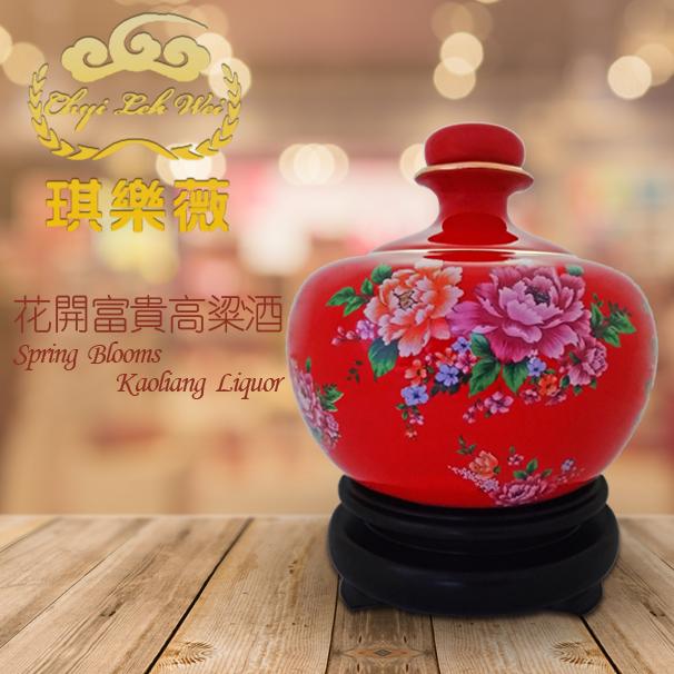 琪樂薇花開富貴節慶58度高粱酒中式白酒