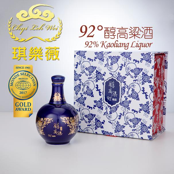 琪樂薇90度粱酒系列「琪樂薇 92度醇高粱酒」典藏禮盒 ChyiLehWei 92% v/v Chinese Baijiu / Kaoliang Liquor