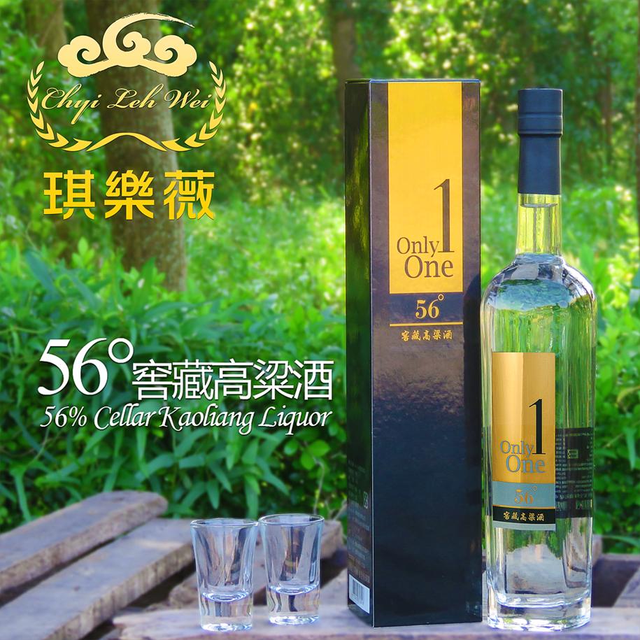 琪樂薇56度Only One 窖藏陳年高粱酒 陳年中式白酒 純糧固態發酵酒 ChyiLehWei 56% Kaoliang Liquor Chinese Baijiu