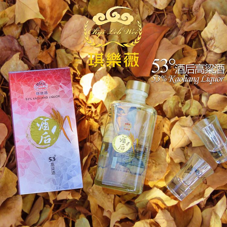 琪樂薇酒后53度高粱酒 中式白酒 chyilehwei 53% Kaoliang Liquor Chinese Baijiu