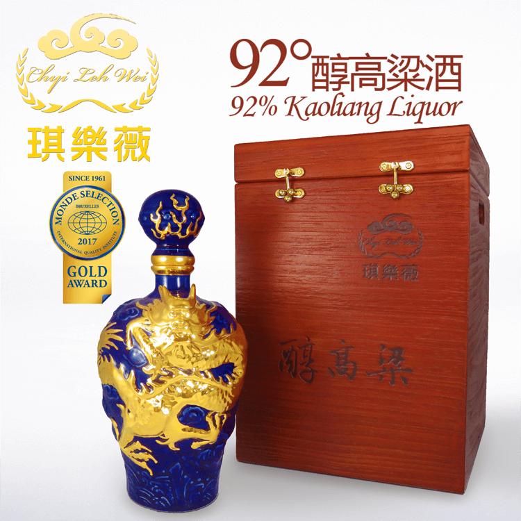 琪樂薇90度中式白酒系列 琪樂薇92度醇高粱酒極致禮盒 ChyiLehWei 92% Kaoliang Liquor Chinese baijiu