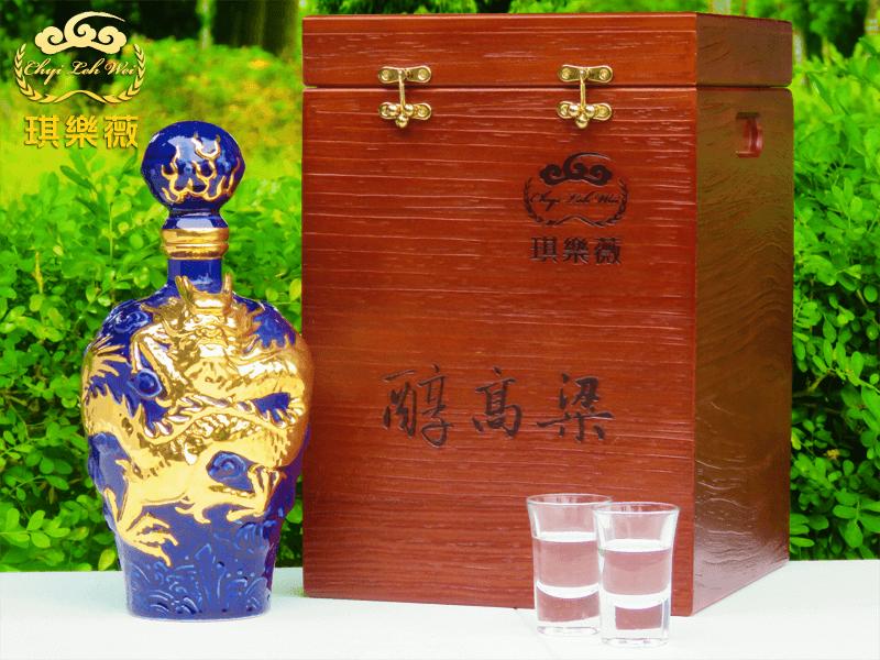 琪樂薇92度醇高粱酒極致禮盒