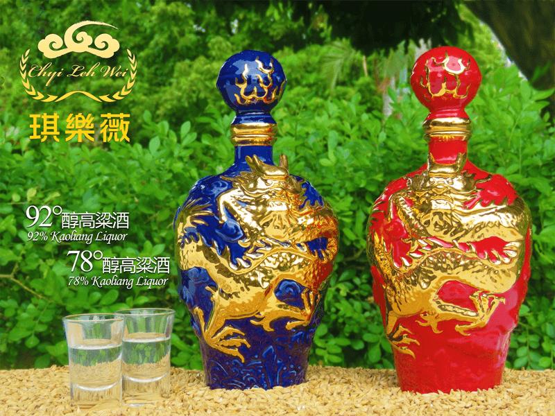ChyiLehWei 92% Baijiu Gift Set