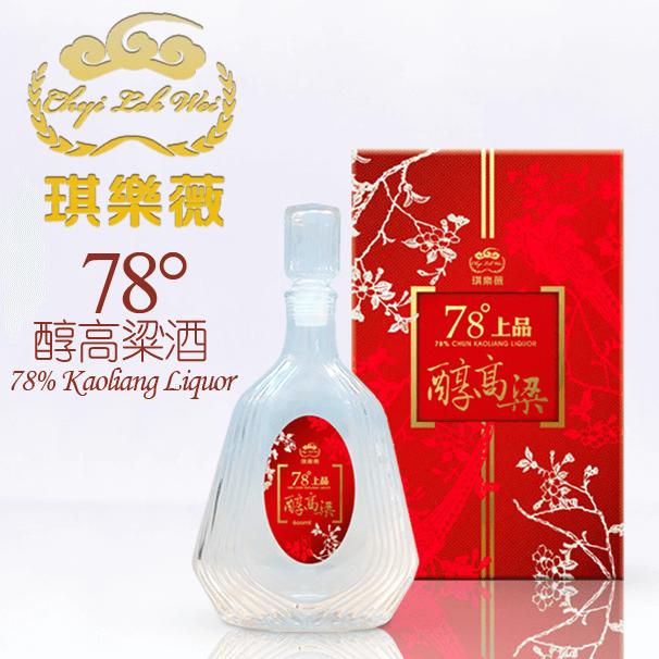 琪樂薇78度醇高粱酒 中式白酒 ChyiLehWei 78% Kaoliang Liquor Chinese Baijiu 80度