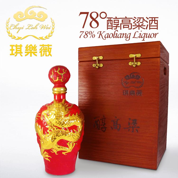 ChyiLehWei 78% Baijiu Gift Set