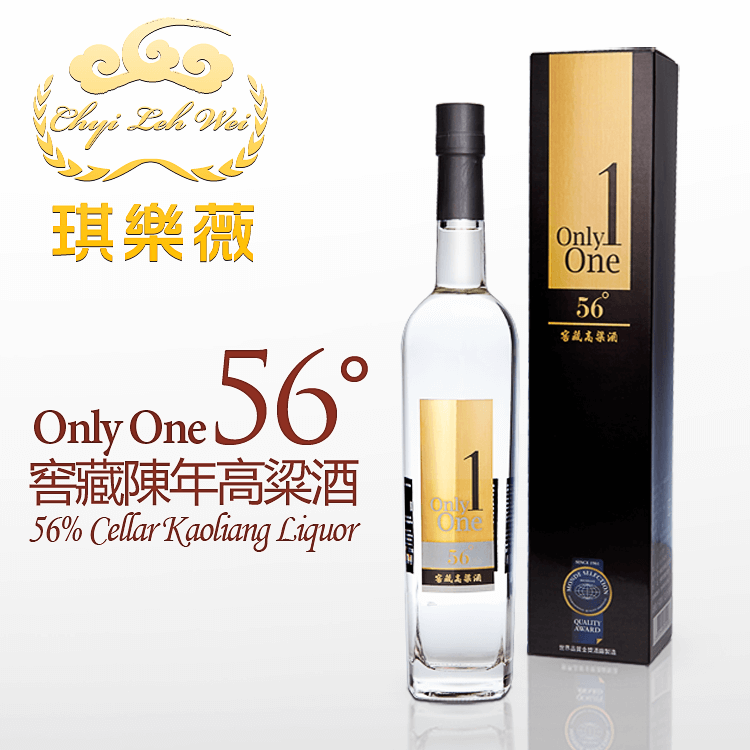 ChyiLehWei 56% cellar aged Kaoliang Liquor