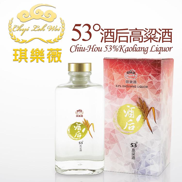 琪樂薇 酒后53度高粱酒 ChyiLehWei Chiuhou 53% kaoliang liquor Chinese baijiu