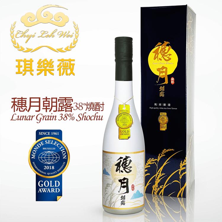 琪樂薇 穗月朝露38度純米燒酎 ChyiLehWei Lunar Grain 38% Shochu sochu
