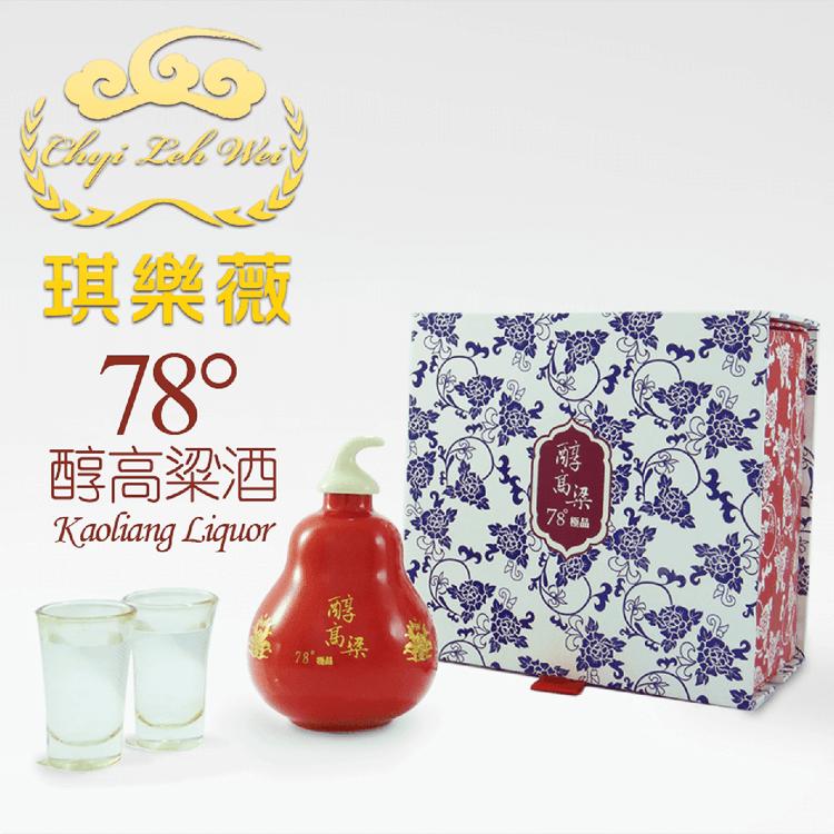 ChyiLehWei 78% Kaoliang Liquor