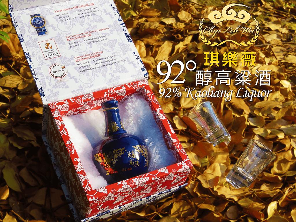 全世界最高酒精度數中式白酒 琪樂薇92度醇高粱酒