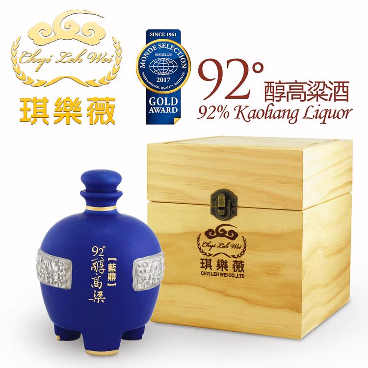 琪樂薇90度中式白酒系列 琪樂薇92度醇高粱酒 藍鼎 ChyiLehWei 92% Kaoliang Liquor Chinese Baijiu