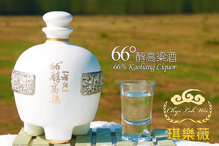 琪樂薇66度醇高粱酒中式白酒 白鼎禮盒 ChyiLehWei 66% ABV Kaoliang Liquor Chinese White Baijiu