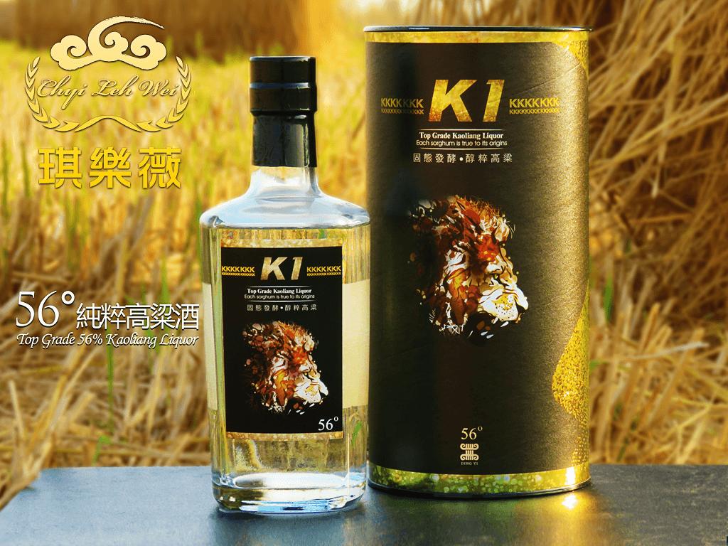 琪樂薇 56度純粹高粱酒 白酒 ChyiLehWei 56% Chinese Baijiu Top Grade K1 Kaoliang Liquor