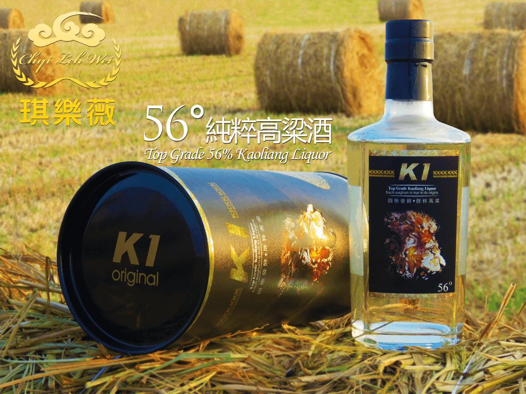 琪樂薇 56度純粹高粱酒 中式白酒 ChyiLehWei 56% Chinese Baijiu Top Grade K1 Kaoliang Liquor Wine